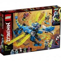 LEGO® Jays Cyber-Drache 71711