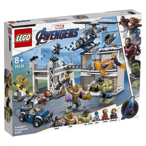 LEGO Marvel Super Heroes - 76131 - Avengers-Hauptquartier