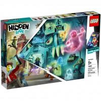 LEGO® Newbury´s spukende Schule 70425