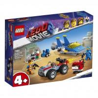 LEGO® Emmets und Bennys Bau- und Reparaturwerkstatt! 70821