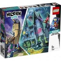 LEGO® Geheimnisvolle Burg 70437