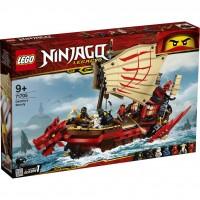 LEGO® Ninja-Flugsegler - 71705