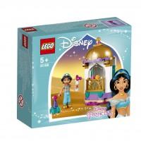 LEGO® Jasmins kleiner Turm 41158